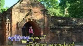 缅甸 Myanmar Buddha Song 3