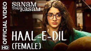 Haal-E-Dil (Female) Official Video Song Sanam Teri Kasam Harshvardhan Mawra Himesh Reshammiya