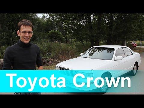 Toyota crown 2.0 at 1991 фотография