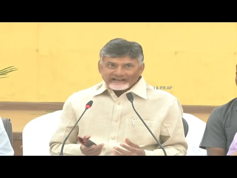 Honorable CM of AP Press Conference on 10th White Paper Release at Praja Vedhika, Undavalli LIVE Coutracy by I&PR..