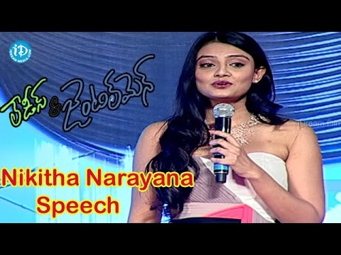 Nikitha Narayana Speech at Ladies & Gentlemen Movie Audio Launch