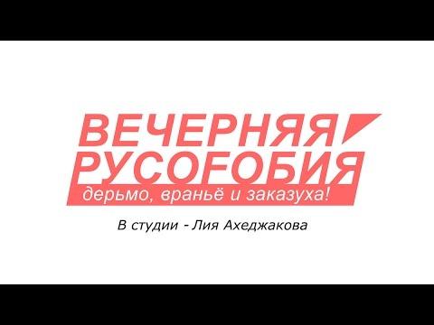 Лия Ахеджакова выступила с очередным покаянием