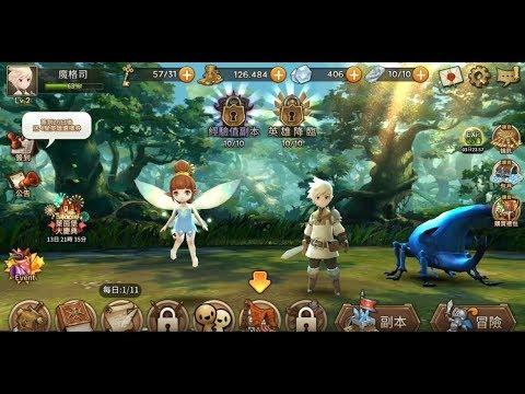 《水晶之心 Crystal Hearts》手機遊戲介紹