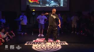Yuki, Poppin J, Dino – SAMURAI SHIROFES 2019 前日予選  Judge Session