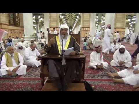 شرح كتاب الصيام من كتاب (البدائع الباهرة   على أبواب الفقه الزاهرة) الدرس الأول - المسجد   النبوي بتاريخ 18-8-1437هـ