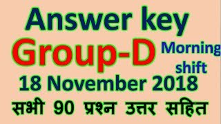 Download Video Haryana Group-D Morning shift Answer key 18 November 2018 | सभी 90 प्रश्न उत्तर सहित |Study Zone| MP3 3GP MP4