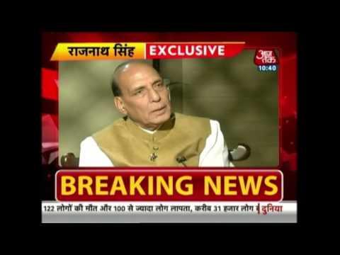 Rajnath Singh Exclusive