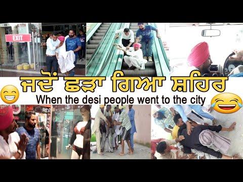 ਦੇਸੀ ਛੜਾ😂 || punjabi funny video || Full Comedy Scenes || latest Punjabi Videos 2018