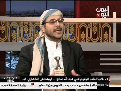اهل الحكمة 6 7 2017
