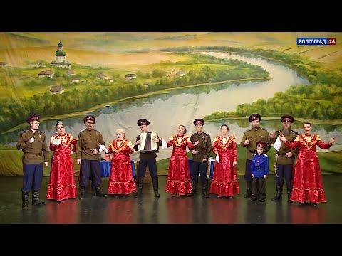 Народный ансамбль казачьей песни «Краснотал». 13.03.20