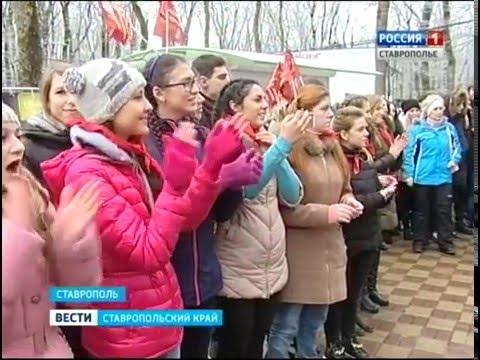 День студента в парке Победы 26 ГТРК Ставрополье