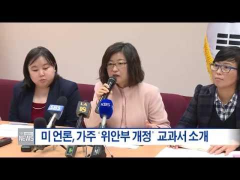 한인사회 소식  5.20.16  KBS America News