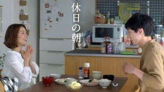 大島優子&坂口健太郎「似ているようで違う」/ミノンCM