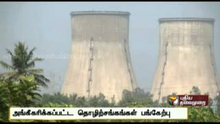 Nlc issue: today tripartite talk in chennai