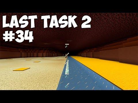 LAST TASK 2 - #34 САМАЯ КРУТАЯ ДОРОГА ДО ХАБА! (Minecraft Vanilla)
