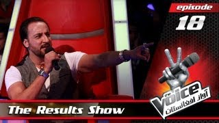 The Voice of Afghanistan Episode 18 (Results Show)