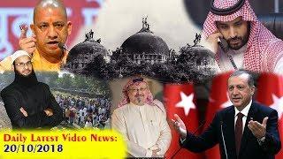 Video [20/10/2018] Daily Latest Video News: #Turky #Saudiarabia #india #pakistan #America #Iran MP3, 3GP, MP4, WEBM, AVI, FLV Oktober 2018