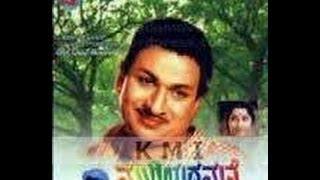 Muriyada Mane | Dr Rajkumar, Jayanthi, Indrani.