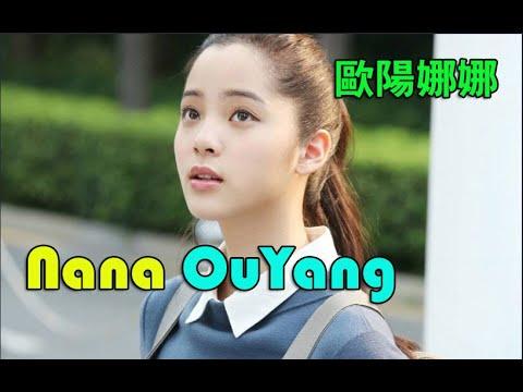 Nana OuYang : 歐陽娜娜  X Bleeding Steel