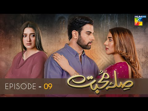 Sila E Mohabbat | Episode 9 | HUM TV Drama | 21 October 2021