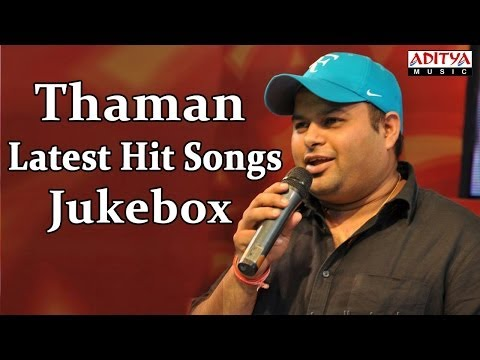 Thaman Tollywood Latest Hit Songs || Jukebox