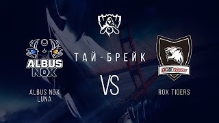 ANoX vs ROX, game 1