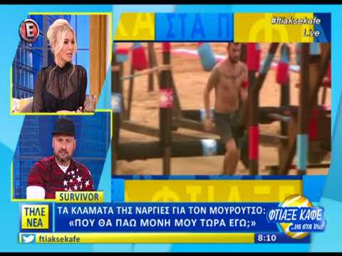 O Πάνος Αργιανίδης σχολιάζει την πρεμιέρα του «Survivor»