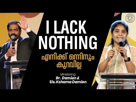 Sunday Service Live 🔴 13 June 2021 | English & Malayalam | Br. Damien Antony | Blessing Today