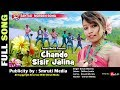 New Santali Album Song 2018 Chando Sisir Jhalina