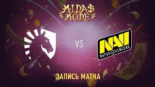 Liquid vs Natus Vincere, Midas Mode, game 2 [Maelstorm, Lum1Sit]