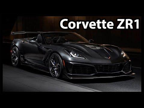 Chevrolet corvette история модели фото
