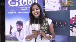 Actress Nisha Speaks at Mael Movie Audio Launch