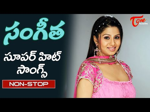 Dazzling Star Sangeetha Super Hits | Telugu All Time Hit Video Songs Jukebox | TeluguOne