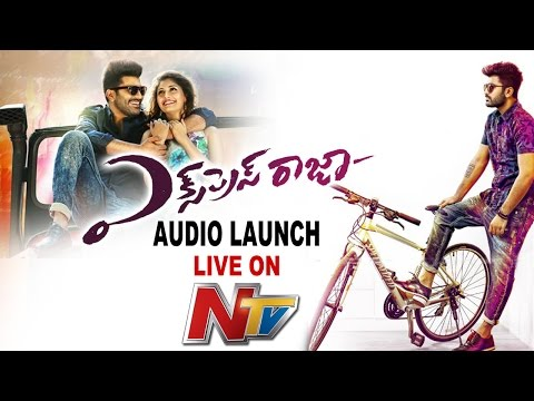 Express Raja Movie Audio Launch || Live ||  Sharwanand, Surabhi, Merlapaka Gandhi