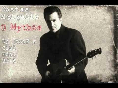 LEVEDOPEDO - Μουσική Στίχοι - Κώστας Μπίγαλης CD : Ο Μύθος 1997 Remix: Dj StAiF Όλα τα πνευματικά δικαιώματα ανήκουν στους παραγωγούς. Παρακαλώ oποιαδήποτε...