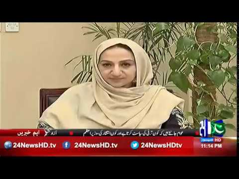 Situation Room 4th August 2016