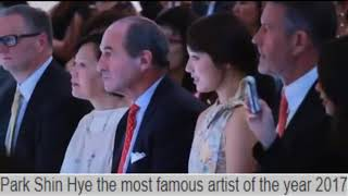 Video Park Shin Hye the most famous artist of the year 2017 MP3, 3GP, MP4, WEBM, AVI, FLV Maret 2018