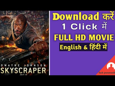 How To Download Skyscraper Movie Full Hd | Tech paramanik