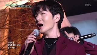 Video 뮤직뱅크 Music Bank - 아름답고도 아프구나(Beautiful Pain) - BTOB(비투비).20181116 MP3, 3GP, MP4, WEBM, AVI, FLV November 2018