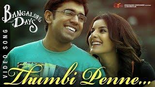 Video Bangalore Days  Video Song | Thumbi Penne | Dulquer Salman| Nivin Pauly| Nazriya Nazim MP3, 3GP, MP4, WEBM, AVI, FLV Maret 2019