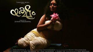 Yaksham Malayalam Short Film HD, Hima Shankar