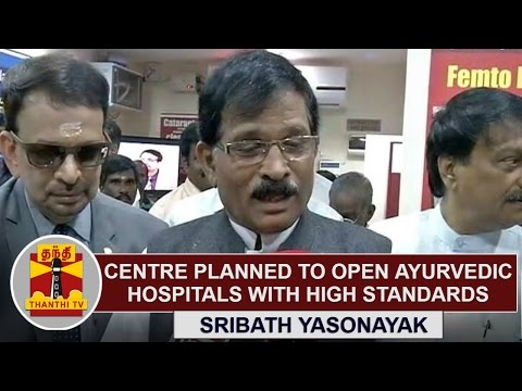 Centre-Planned-to-Open-Ayurvedic-Hospitals-with-High-Standards--Sribath-Yasonayak