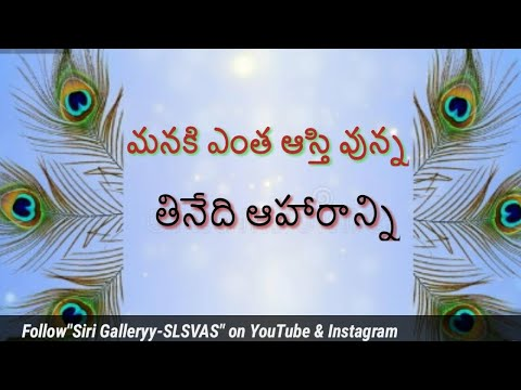 Cute quotes - Telugu best heart touching words-Whatsapp status/Life Motivational Quote/Cute Motivational Quote