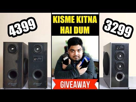 SINGLE TOWER vs DUAL TOWER SPEAKER   Kisme kitna dum   Best for real Music Lovers   GIVEAWAY🔥🔥🔥