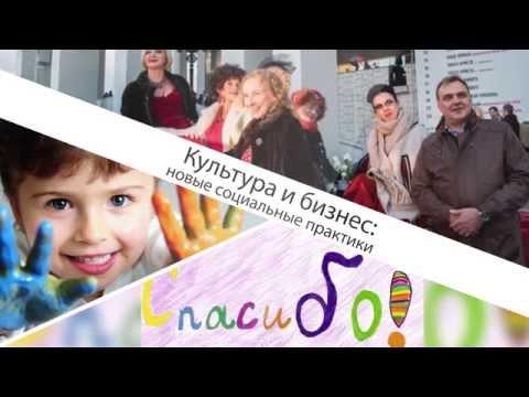"""Проект """"Пермские бренды"""": презентация маркетингового календаря"""