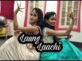 Laung Laachi Dance | Neeru Bajwa | AmmyVirky | Easy Sangeet Dance | Latest Punjabi Movie 2018