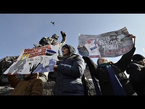 Διαδηλώσεις κατά του Πούτιν και υπέρ του Ναβάλνι