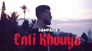 Sanfara - Enti 5ouya (Clip Officiel) | إنتي خويا