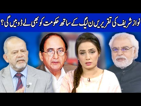 Think Tank With Syeda Ayesha Naaz | 25 October 2020 | Dunya News | HH1I