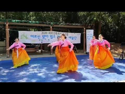 빛고을 전통문화예술단- 무관중 공연(대외활동 14차)